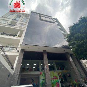 Cho thuê văn phòng Quận Phú Nhuận – Tòa nhà Redbase Building