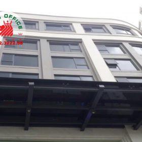 Cho thuê văn phòng Quận Bình Thạnh – Tòa nhà Halo Building