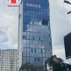 Cho thuê văn phòng Quận 1 – Tòa nhà APC Tower
