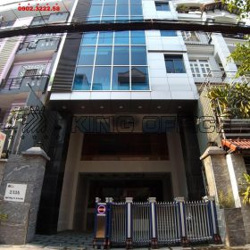 Cho thuê văn phòng Quận Tân Bình – Tòa nhà HPCONS Office