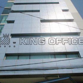 Cho thuê văn phòng Quận Bình Thạnh – Tòa nhà V Building