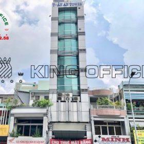 Cho thuê văn phòng Quận Bình Thạnh – Tòa nhà Toàn An Building