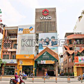 Cho thuê văn phòng Quận Tân Bình – Tòa nhà  VNO Office Cộng Hòa