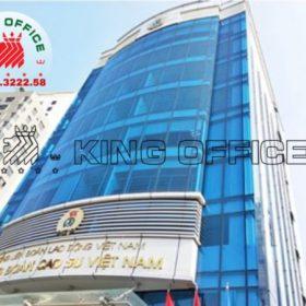 Cho thuê văn phòng Quận Phú Nhuận – Tổng công đoàn cao su VN Building