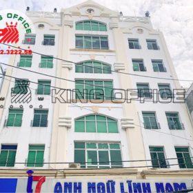 Cho thuê văn phòng Quận Phú Nhuận – Tòa nhà Kinh Luân Building