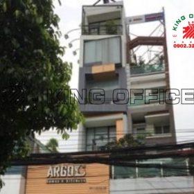 Cho thuê văn phòng Quận Bình Thạnh – Tòa nhà Argo Building