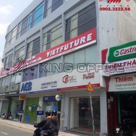 Cho thuê văn phòng Quận Phú Nhuận – Tòa nhà Deli 75 Building